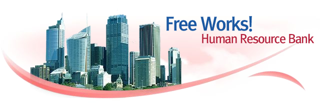 Free Works! Human Resource Bank